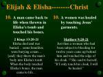 elijah elisha christ10