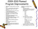 2009 2010 planned program improvements