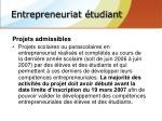 entrepreneuriat tudiant2