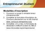 entrepreneuriat tudiant9