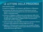 le lettere della prigionia