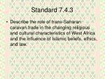 standard 7 4 3