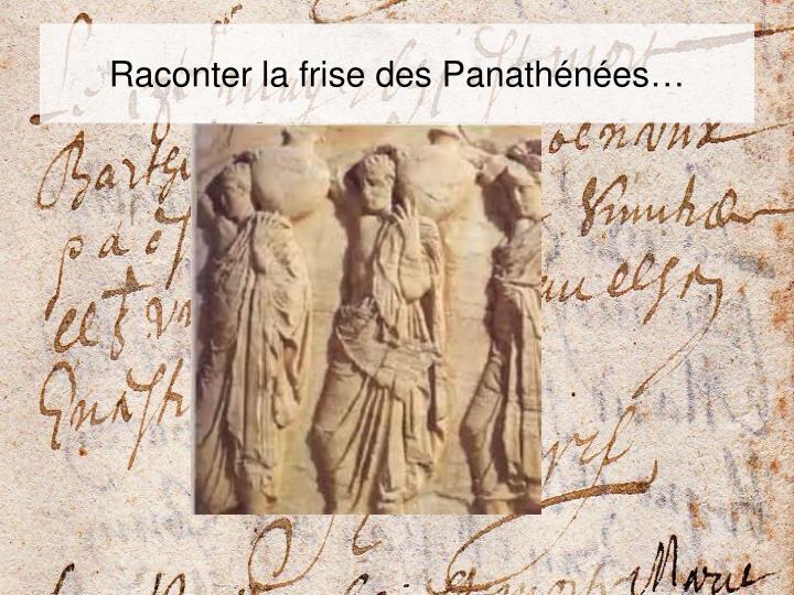 Raconter la frise des Panathénées…