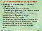 4 usos de sistemas de compet ncia