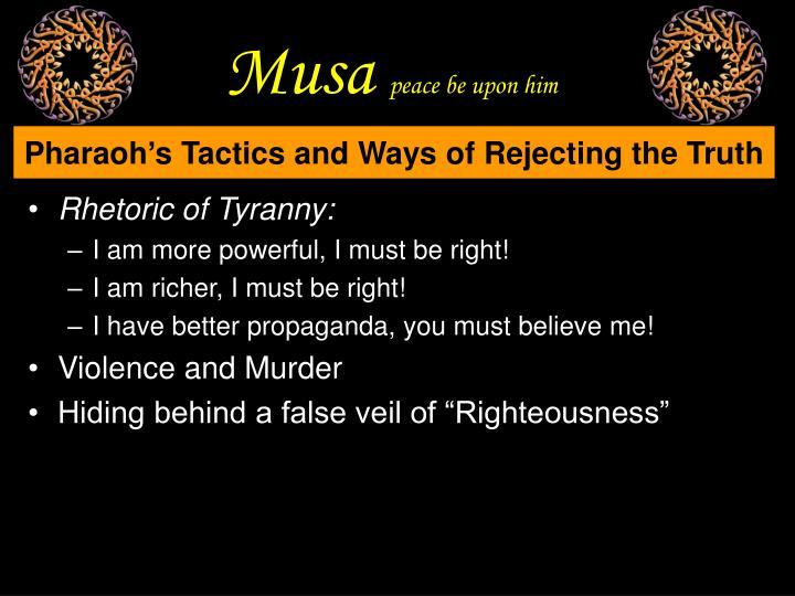 Musa peace be upon him1