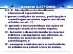 decreto 6 571 20081