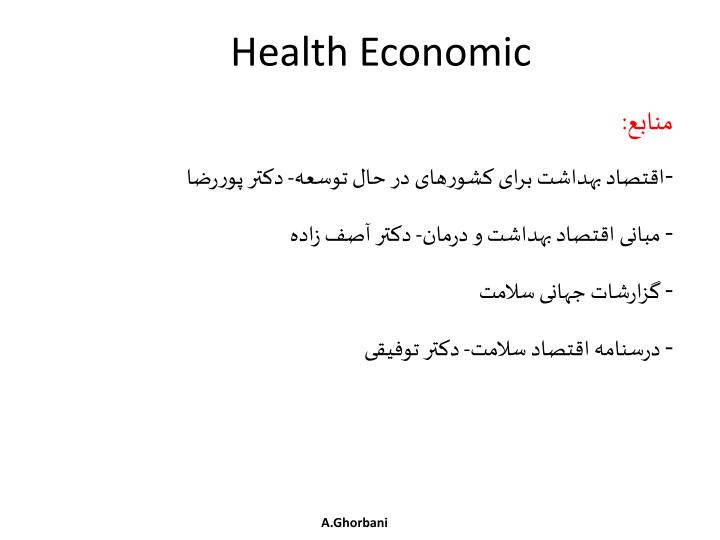 Health economic