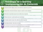 estrategia de e learning implementaci n de contenido