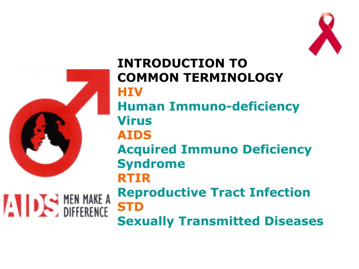 the history of the acquired immune deficiency syndrome aids Aids: acquired immune deficiency syndrome i background acquired immune deficiency syndrome (aids) has been identified as the nation's number one public health priority.
