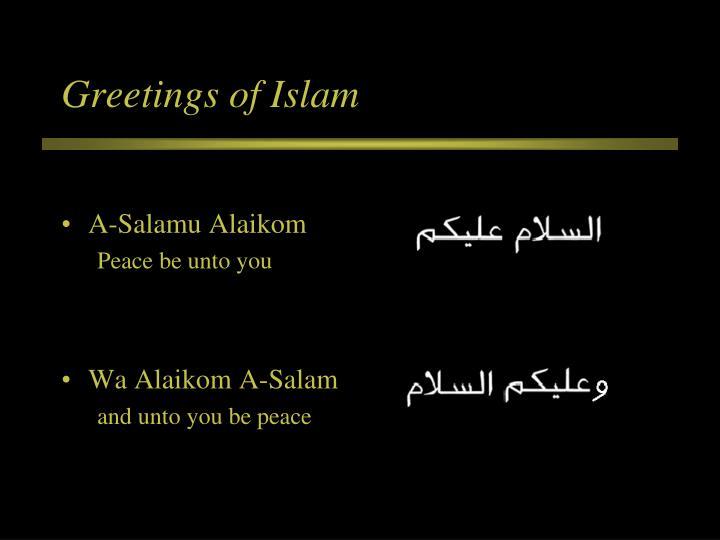 Greetings of islam