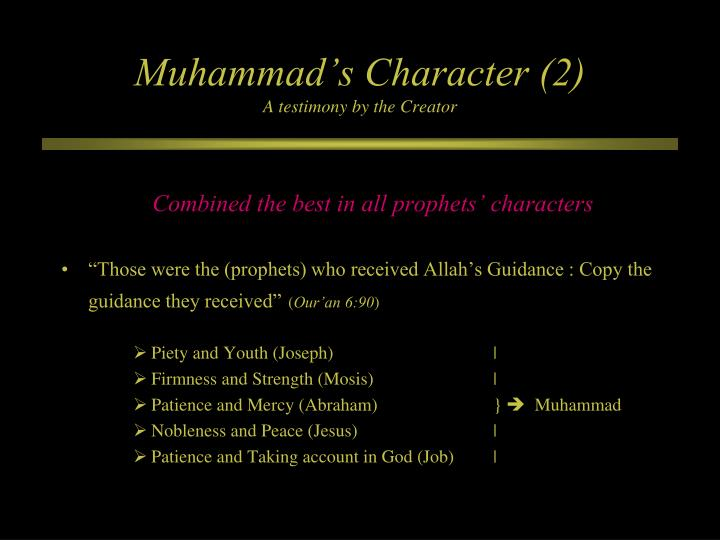 Muhammad's Character (2)