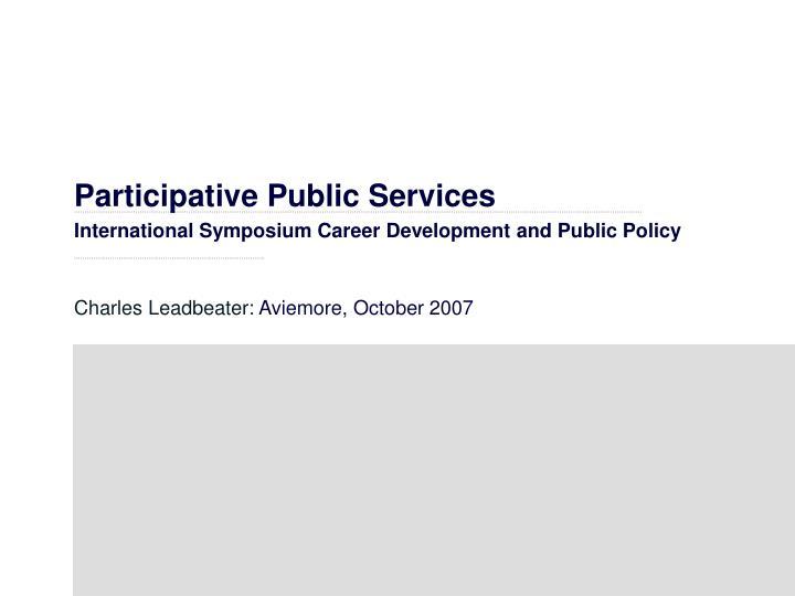 Participative Public Services