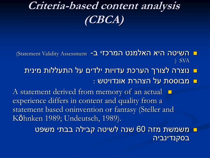 Criteria-based content analysis (CBCA)