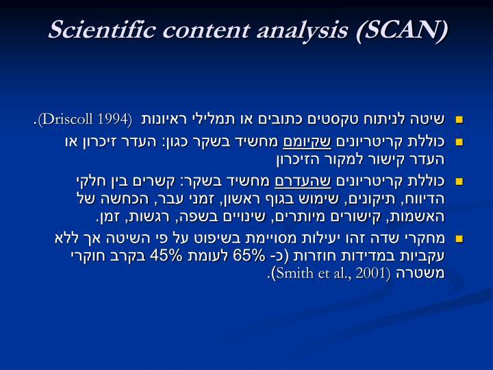 Scientific content analysis (SCAN)