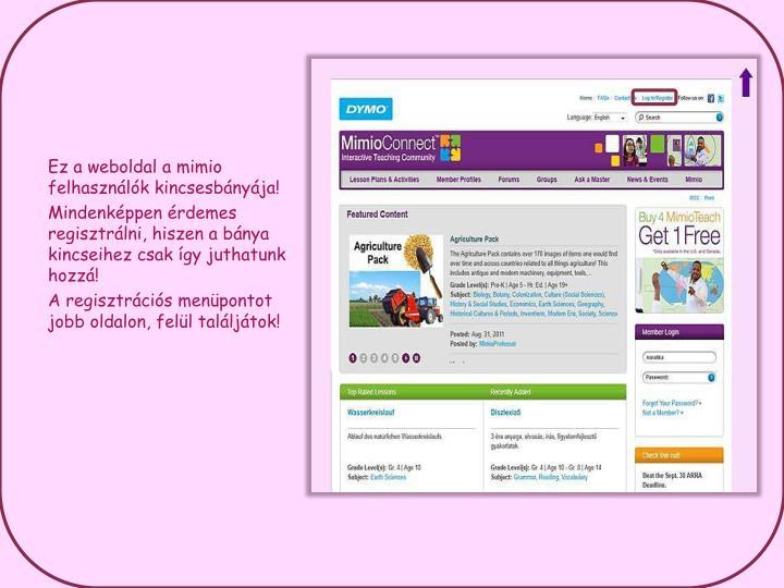 Ez a weboldal a mimio felhasználók kincsesbányája!