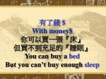 with money y ou can buy a bed but you can t buy enough sleep