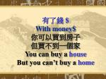 with money y ou can buy a house but you can t buy a home