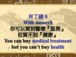 with money y ou can buy medical treatment but you can t buy health
