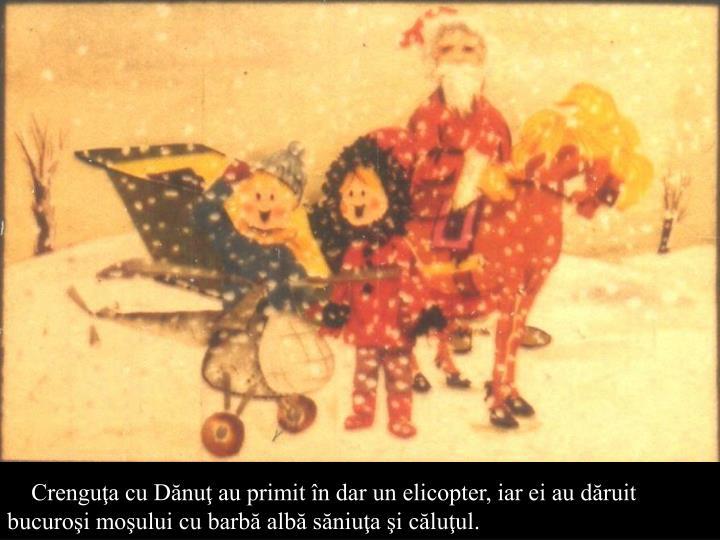 Crenguţa cu Dănuţ au primit în dar un elicopter, iar ei au dăruit bucuroşi moşului cu barbă albă săniuţa şi căluţul.