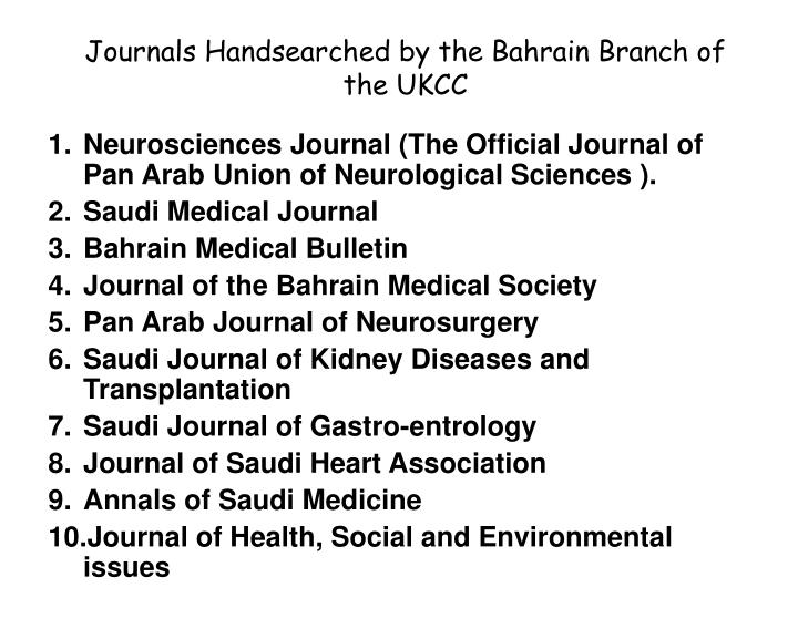 Journals Handsearched by the Bahrain Branch of the UKCC