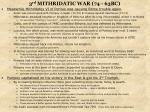 3 rd mithridatic war 74 63bc