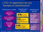 l icd 10 appartiene ad una famiglia di classificazioni