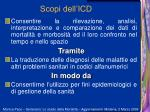 scopi dell icd
