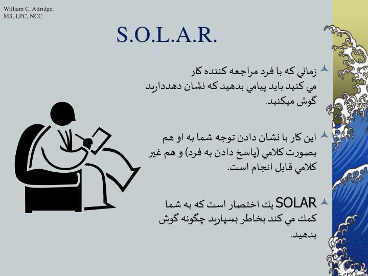 S.O.L.A.R.