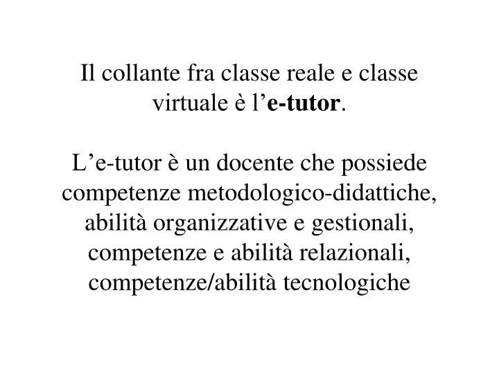 Il collante fra classe reale e classe virtuale è l'