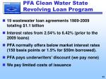 pfa clean water state revolving loan program