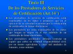 titulo iii de los prestadores de servicios de certificaci n art 14