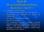 titulo iv de los certificados de firma electr nica art 15