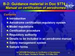 b 2 guidance material in doc 9774 manual on certification of aerodromes