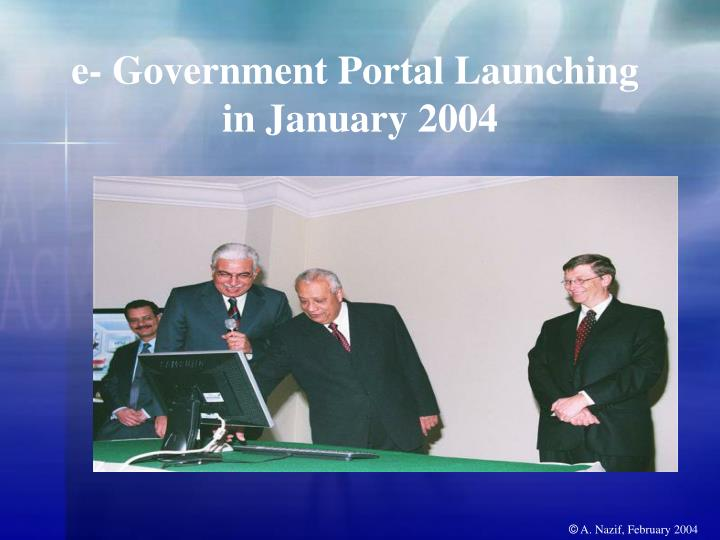 e- Government Portal Launching
