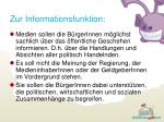 zur informationsfunktion