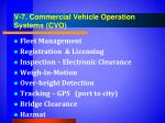 v 7 commercial vehicle operation systems cvo