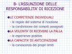 b l assunzione delle responsabilita di ricezione