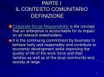 parte i il contesto comunitario definizione