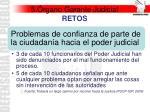 5 rgano garante judicial retos
