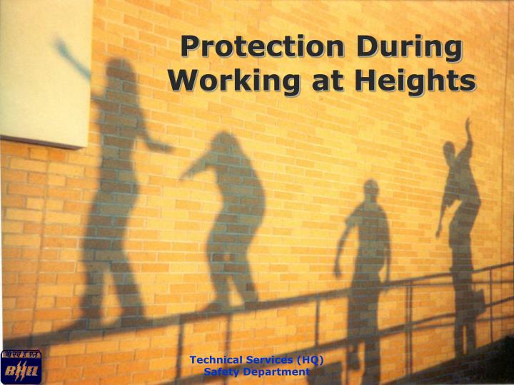 Protection during working at heights