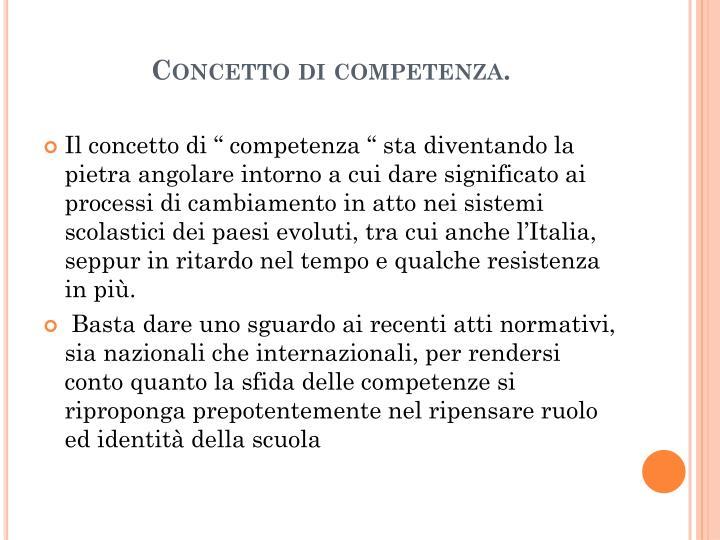 Concetto di competenza