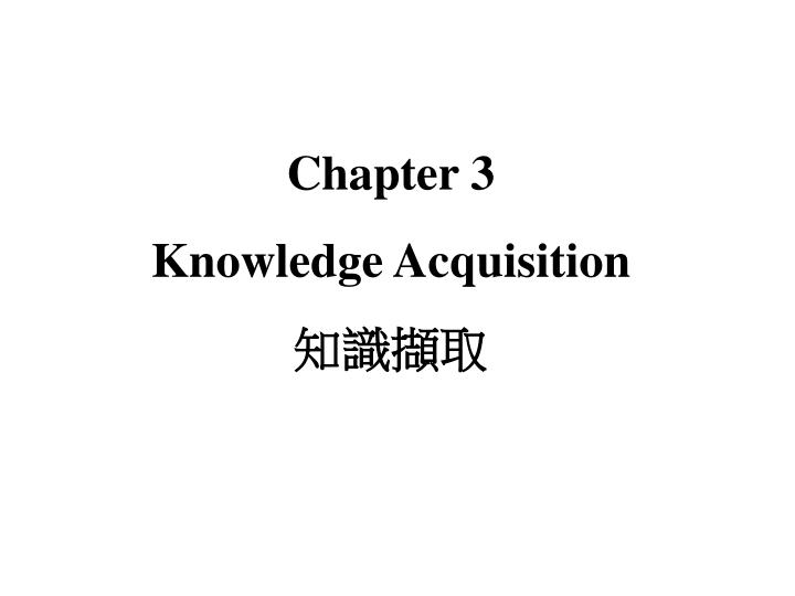 chapter 3 knowledge acquisition n.