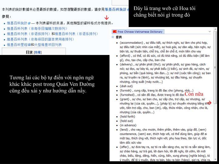 Đây là trang web cữ Hoa tôi chẳng biết nói gì trong đó