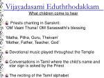 vijayadasami eduththodakkam7