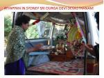 ayyappan in sydney sri durga devi devasthanam