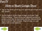 how to share google docs1