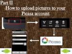 how to upload pictures to your picasa account2