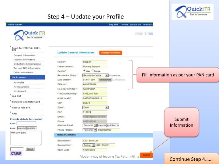 Step 4 – Update your Profile