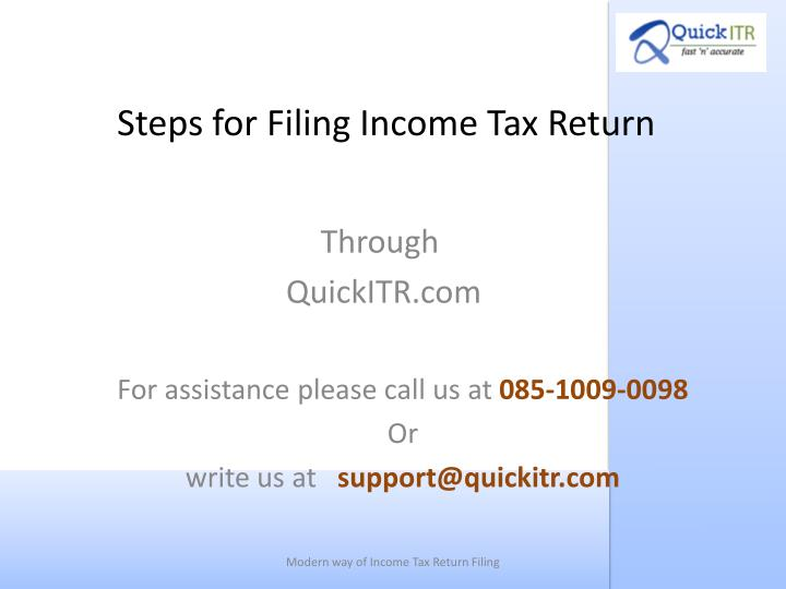 Steps for filing income tax return