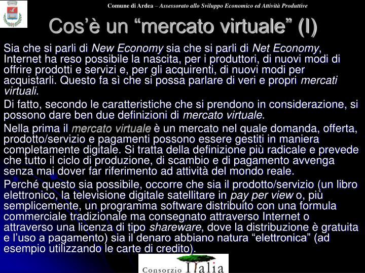 """Cos'è un """"mercato virtuale"""" (I)"""